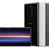 Xperia1を、ソニーが発表。4K有機ELディスプレイ、トリプルレンズカメラなどを搭載