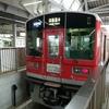 トコトコ切符を使って箱根山に上ってきた話1