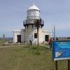 石川県の先端、珠洲市狼煙にある禄剛埼灯台。内部一般公開。