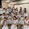 ハロプロ研修生発表会2020 12月 ~光~(2公演目)
