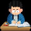 作業報告3/書くべきことは分かっているからあとは書くだけ。内部リンクもしっかりと張り巡らせること