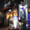 東新宿の海鮮・刺身の韓国料理屋【海雲台】。コスパ最高で、ケジャンも絶品でした。