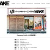 新WAKEの看板はこれ!