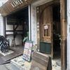 理想のモーニングで気分一新⭐︎KAMEE COFFEE KYOTO(京都・二条)
