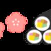 おかんが行く! ~Setsubun Event 2016