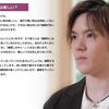 2021.7.21 コラントッテ公式 宇野昌磨選手への質問公募より 本日1回目。「練習は楽しい?」