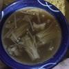 たいのあらスープ