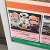 【商品開発】米沢名物がありすぎて一通り食べたいと思った時