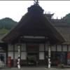 福島大内宿:東京浅草~大内宿までのアクセス