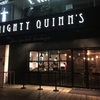 NYで人気!Mighty Quinn's Barbeque Taiwan