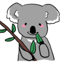 コアラはユーカリを食べて生きてる
