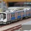 【鉄コレ】 HB-E210系