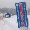 第69回全国高校スキー大会帯同記