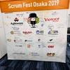 Scrum Fest Osaka 2019 2日目