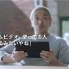動画配信サービス(VOD)の一番のおすすめはAmazonプライムビデオ