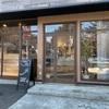 札幌円山コーヒーの名店 試飲で選べる珈琲@アルケミストコーヒー