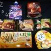 お菓子祭り!秋のお菓子大収穫祭。リニューアルも含めて新商品ラッシュ。