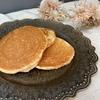 【レシピ】タンパク質が20g摂れる!『オートミールパンケーキ』