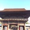 国府宮神社 参拝