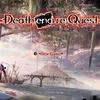 【デスリク】Death end re;Quest(デス エンド リクエスト) 序章~1章 攻略感想