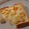 セントル角食〜ハムチーズトースト〜