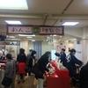 日本橋三越「あんこ博覧会」に行ってきた