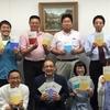「都市・農村共生社会創造研究会」に出席しました