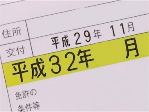 平成 32