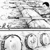 【進撃の巨人】戦士候補生試験科目に射撃は必要なのか?
