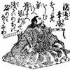 渡辺幸庵〜武蔵の印象〜