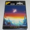 MSX ハイドライド(TAPE版)