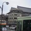 京都を舞台にしたアニメ、映画・ドラマのロケ地聖地巡礼 南座と北座
