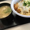 看板メニューをいただきました@かつや 札幌新川店