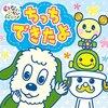 【東京】イベント「ワンワンとわ~お!」が毎週水曜日に開催 (5月8日、15日、22日、29日)