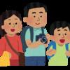 【沖縄移住】沖縄と内地のスーパーの違いを紹介。おすすめの沖縄土産も!