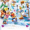 ドコモでディズニーキャラクターデザインカレンダー2020を配布