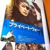 10月第1週・第2週から公開(大阪市内)の映画で気になるのは