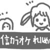 【4コマ】DAM and JOY #01