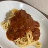 【健康】ひよこ豆と玄米から作ったスパゲッティ〜食べてみた感想〜