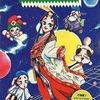 今PC8801の新竹取物語というゲームにとんでもないことが起こっている?