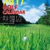 女子プロゴルフ賞金ランキング確定~トップ30の選手のイメージをつらつら書いてみる~LPGAツアー選手権リコーカップ閉幕