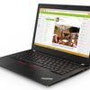 レノボ、12.5型 フル HD 「ThinkPad X280」