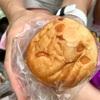緑区長津田町の「ブーランジェリー ニコ」でパンいろいろ