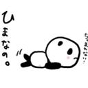 マトメバ(仮)