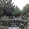 川口浩隊長のお墓参り