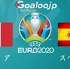 UEFA欧州選手権準決勝 ‐ イタリア代表 VS スペイン代表の結果予想について