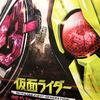 「仮面ライダー 令和 ザ・ファースト・ジェネレーション」と「ドラえもん のび太の新恐竜」の前売り券を購入