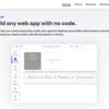 ノーコードアプリ開発プラットフォーム Bubble の 連携先サービスを CData Connect で拡張:kintone 編