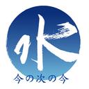 シューコーポレーション公式ブログ