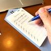 文房具でストレス発散!平穏な暮らしの秘訣は、やることを書き出す「TODOリスト」です